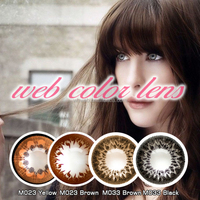Dream korea color contact lens hot sale wholesale