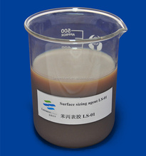 30% emulsion type Cationic styrene acrylic surface Sizing Agent for corrugated kraft Paper Mills hot selling in india