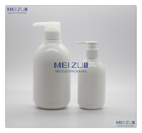500ml PE lotion bottle shampoo bottle