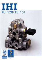 Japan IHI Distributors MU-12M Microswitch type 12 discharge ports with microswitch for Electric Lubrication system