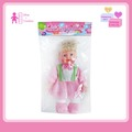 Custom 11 inch soft cotton baby doll with cloth and No IC.