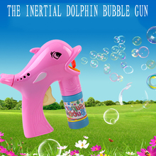 2017 New product kids toy bubble gun