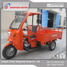 luxury headlights and taillights motor tricycle for cargo