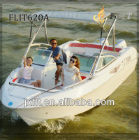 China Fiberglass sport speedboat with outboard engine