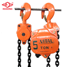 HUGO/OEM brand 5 ton manual chain pulley block