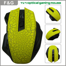 game mouse,snake shape gaming mouse,lastest high-end computer mouse