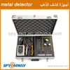 Promotion!60M Underground Long Range locator and 3D Diamond Detector VR-spyonway5000