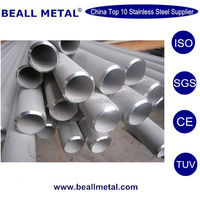 TP316L/1.4404 ASTM A312 standard stainless steel cold drawn annealing seamless pipes