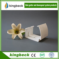 5.2 inch rain gutter and down pipe with high quality