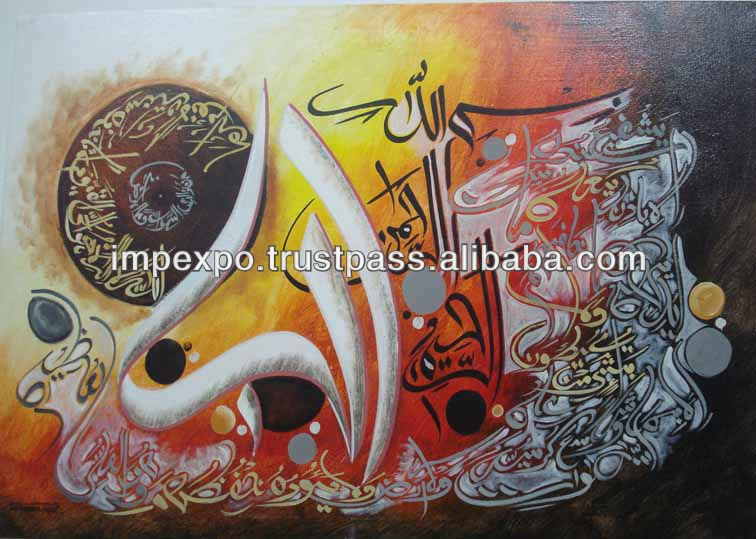 Islamic Modern Art Painting ( Famous Bin Qalender Style Paintings )