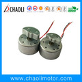 Chaoli DC Vibration Motor 300 With Eccentric Wheel