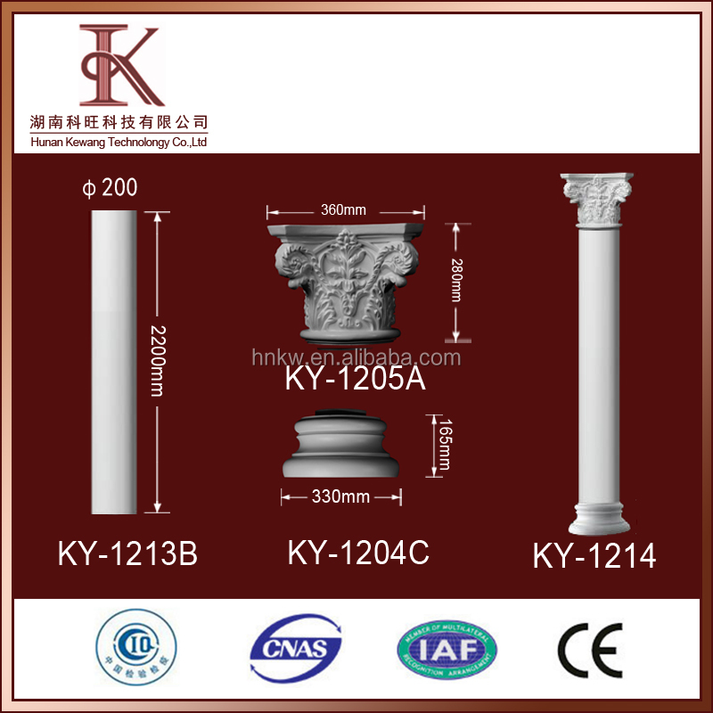 Sell Cheap Round Hollow KY-1214 Plastic Roman Columns
