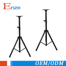 Factory supplied directly universal mounting metal holder for professional speaker tripod stands tripod