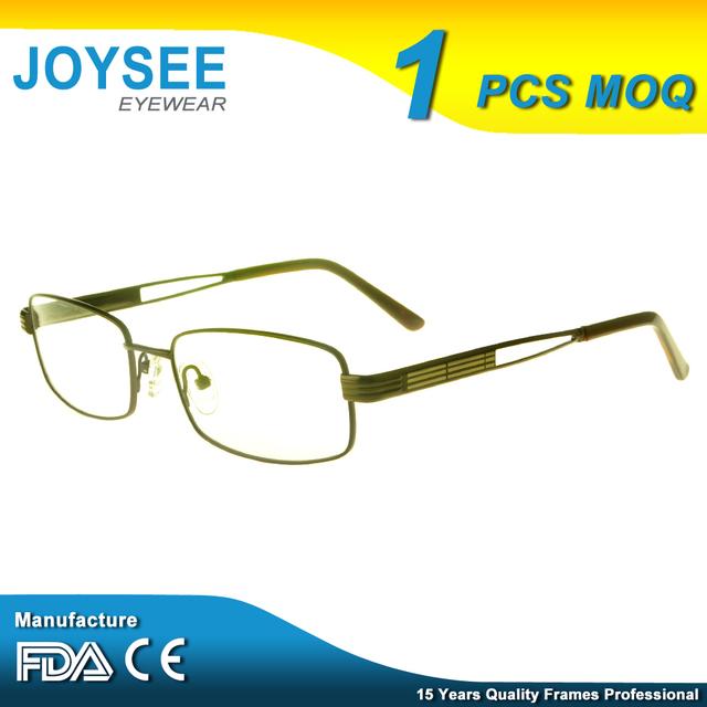 2017Joysee Rectangular Fashionable Titanium Eyeglass Frames For Men