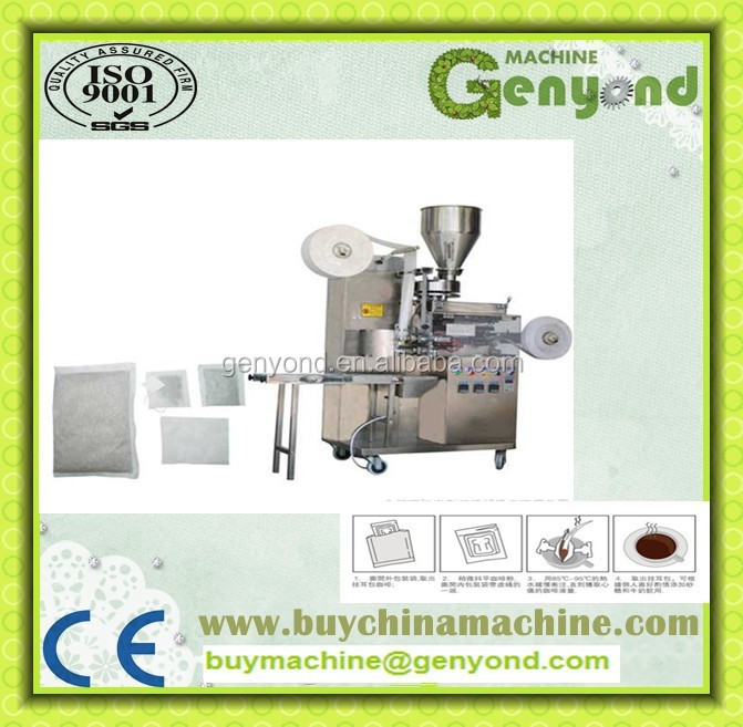 complete drip coffee powder processing plant