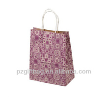 plastic handle paper boutique shopping bag