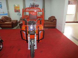 2016 orange three wheel F8 tricycle for cargo for yufeng