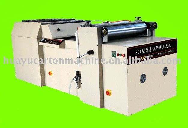 SGC-1100/1300 series semi-auto of UV Varnishing machine
