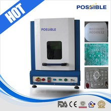 High speed Possible brand Digital product components laser marking machine