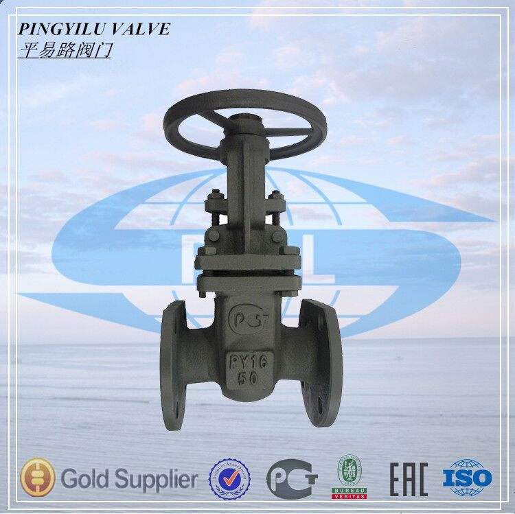 50mm gate valve price 3-way gate valve russia import export company