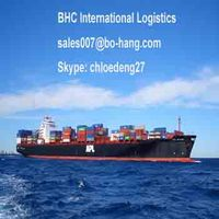 national express logistics from China to Puerto Rico by sea, LCL- Skype:chloedeng27