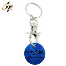 Wholesale custom logo travel tour souvenir coin holder metal game token keychain