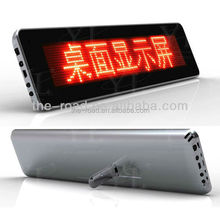 mini led message sign board/led moving message display sign/ single color led desk board