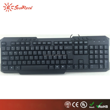 classic USB Pc multimedia keyboard
