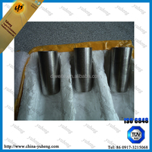 manufactory oem pressed-sintered crucibles for alumium