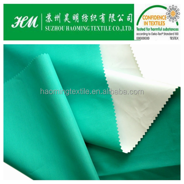 milky coated pongee fabric used for beach umbrella