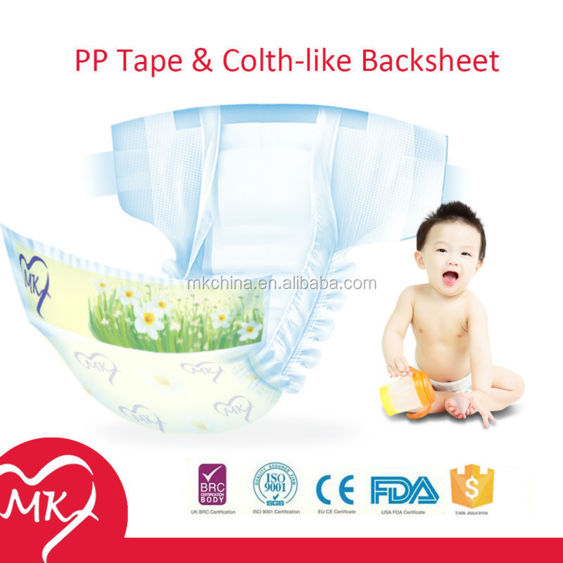 2015 new design disposable soft care baby one size pocket diaper