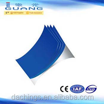 High sensitive offset ctcp/uv-ctp plates