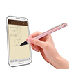 Active touch screen capacitive stylus pen for mobile phone