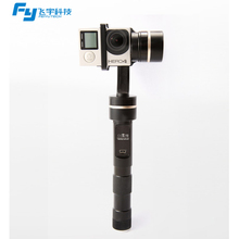 Hot 3 axis handheld 360 degree feiyu tech g4s action camera gimbal stabilizer with gimbal