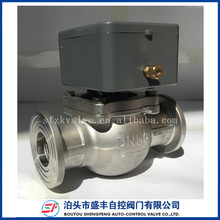 Low power consumption stainless steel electric ball valve, large caliber water meter control valve