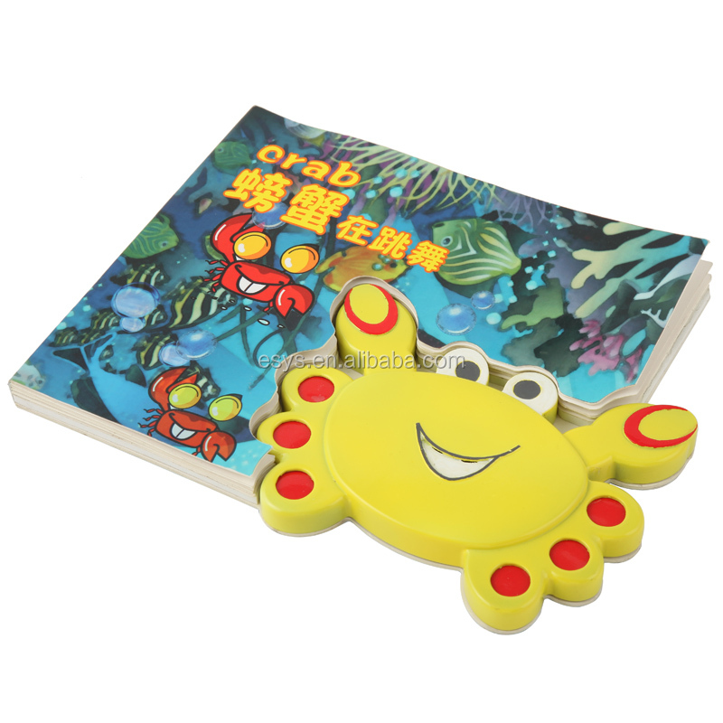 Easy button baby book for preschool education.