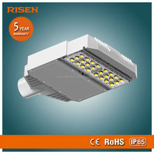 Risen Hot Sales High Luminous 50w LED Street Light Fixture