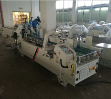 Pre-fold lock bottom folder gluer, GDHH800 automatic box folding glue machine