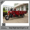 3470*1350*1500mm Liebao Tricycle Three wheel Motorcycle for Cargo