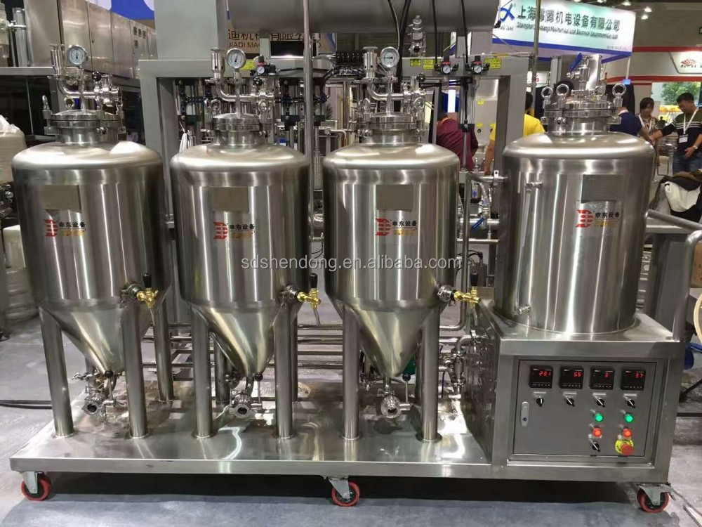 50L 60L small beer brewery equipment