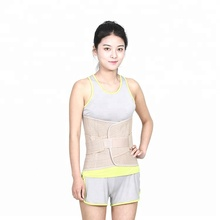Hot sale heated back brace belt for scoliosis