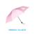 custom featured recycled 100% polyester waterproof RPET reversible umbrellas