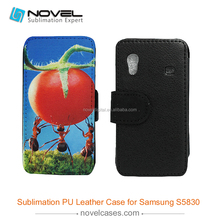 Sublimation PU Leather Cell Phone Case For Samsung S5830