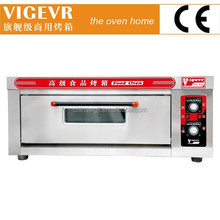 baking supplies/gas single deck oven/bakery equipments(factory low price)