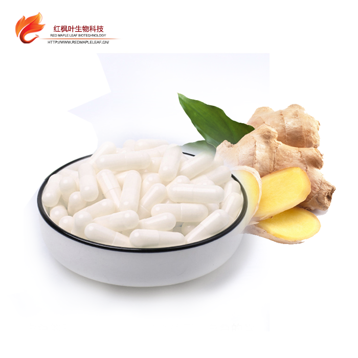 Natural Turmeric Root Extract Capsules, Softgels, supplement - Manufacturer, Price, OEM, Private Label