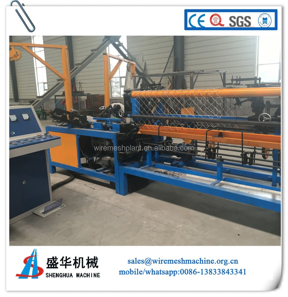PVC coated/ galvanized chain link fence machine (PLC control)