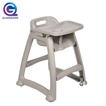 Baby feeding chair / wholesale multi-function moving plastic baby high chair for restaurant