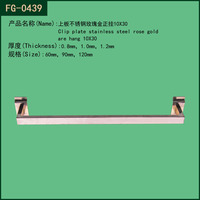 China wholesale metal shelf bracket,right-angled supporting partition corner