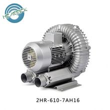 turbine centrifugal compressor cordless mini vacuum blower for sewage treatment