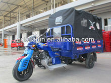high quality motor tricycle/ high quality three wheel motortricycle/ rickshaw with cover wholesale chongqing gold supplier